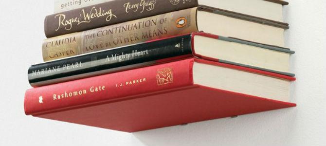 Lewitujące książki czyli minimalizm na każdą kieszeń